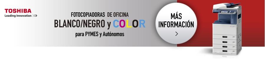 Fotocopiadoras y Pymes: renting de impresoras profesionales de alta calidad para empresas